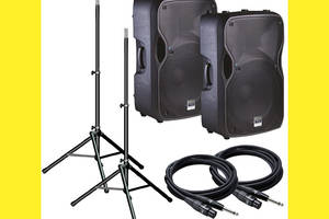 location-sono-2x400w-a-2x2000w-rms-location